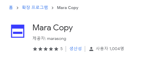 maracopy.20190103184514.png